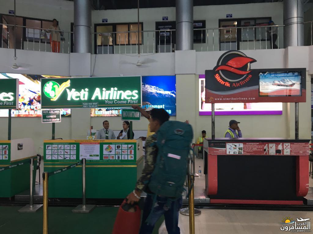 جولة فى دولة نيبال الرائعه 491917 المسافرون العرب