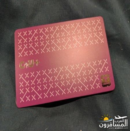 arabtrvl1535397776651.jpg
