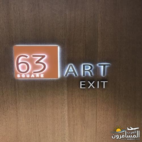 arabtrvl1535831095141.jpg