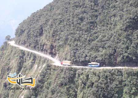 زيارة سياحية بالمعلومات و الصور الى دولة غويانا أمريكا الجنوبية 4976 المسافرون العرب