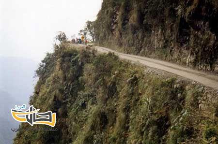 زيارة سياحية بالمعلومات و الصور الى دولة غويانا أمريكا الجنوبية 4977 المسافرون العرب