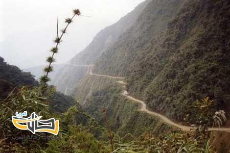 زيارة سياحية بالمعلومات و الصور الى دولة غويانا أمريكا الجنوبية 4978 المسافرون العرب