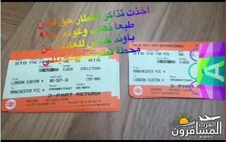 503734 المسافرون العرب المعالم السياحية فى بريطانيا