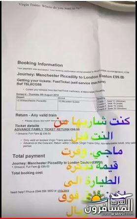 503735 المسافرون العرب المعالم السياحية فى بريطانيا