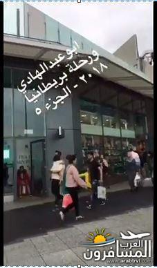 503792 المسافرون العرب المعالم السياحية فى بريطانيا
