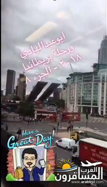 503863 المسافرون العرب المعالم السياحية فى بريطانيا