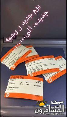 503864 المسافرون العرب المعالم السياحية فى بريطانيا