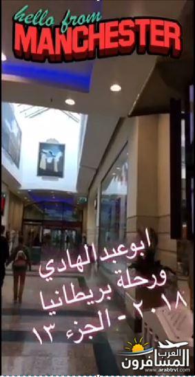 503976 المسافرون العرب المعالم السياحية فى بريطانيا