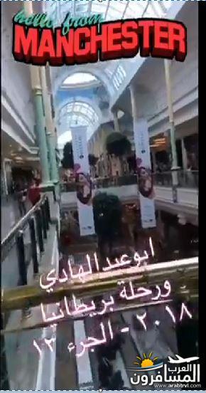 503977 المسافرون العرب المعالم السياحية فى بريطانيا