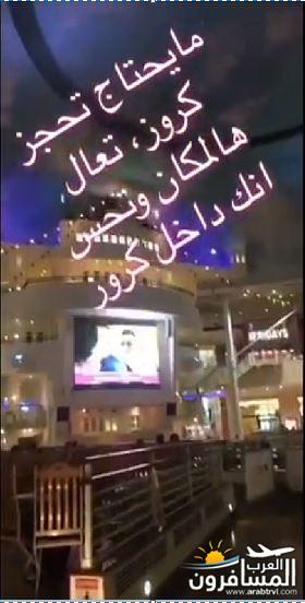 503988 المسافرون العرب المعالم السياحية فى بريطانيا