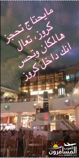503989 المسافرون العرب المعالم السياحية فى بريطانيا
