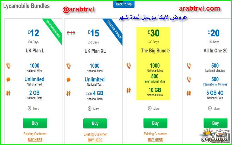 arabtrvl1470227257582.jpg