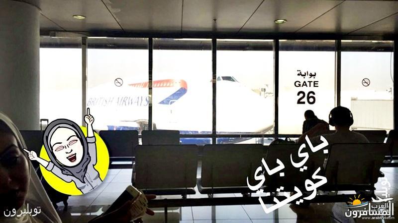 504206 المسافرون العرب فى عشق بريطانيا الحب كلة