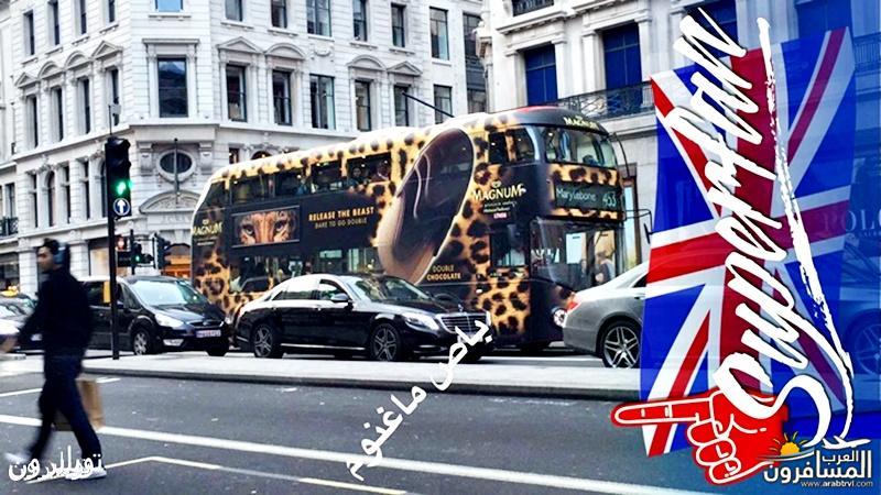 504799 المسافرون العرب فى عشق بريطانيا الحب كلة