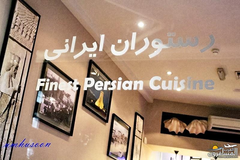 504993 المسافرون العرب فى عشق بريطانيا الحب كلة