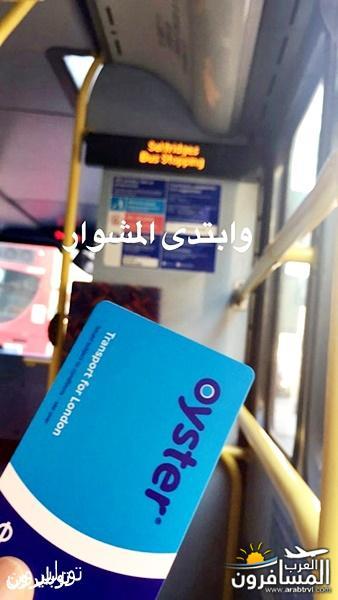 505316 المسافرون العرب فى عشق بريطانيا الحب كلة
