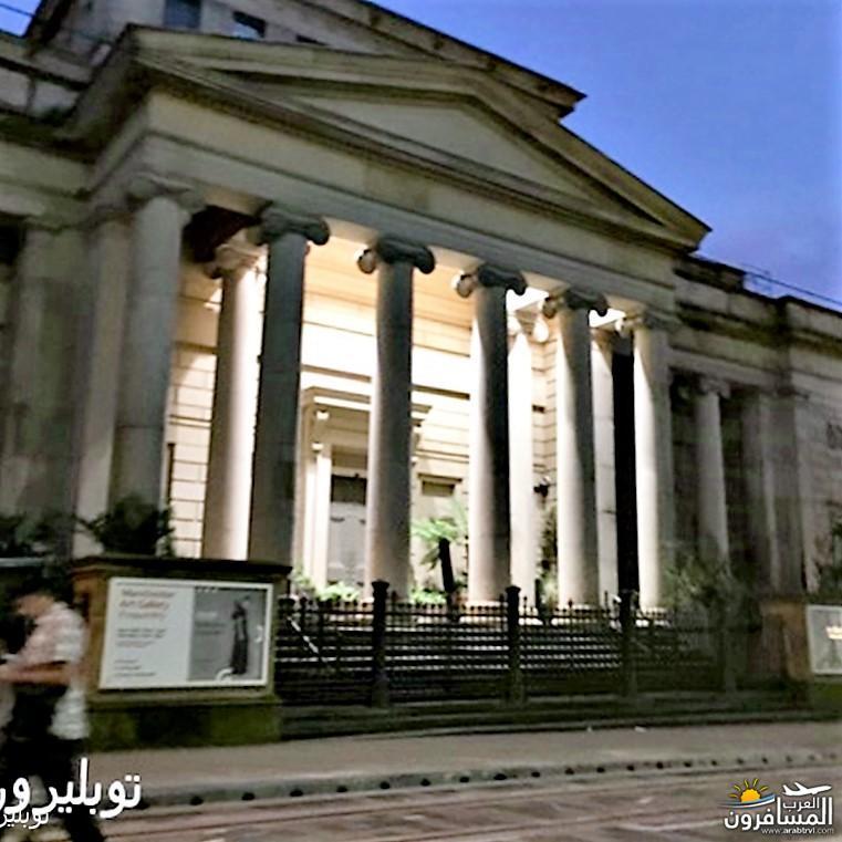 505690 المسافرون العرب فى عشق بريطانيا الحب كلة