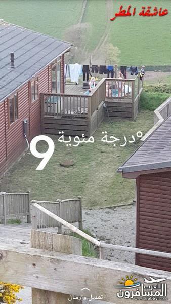 508566 المسافرون العرب تقرير مميز من قلب بريطانيا