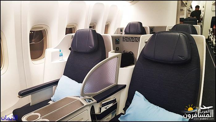 510703 المسافرون العرب بريطانيا بجميع فصولها