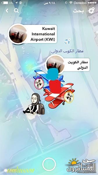 arabtrvl1505415544782.jpg