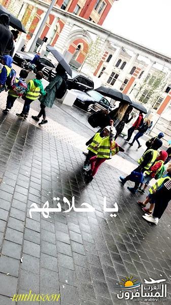 516207 المسافرون العرب مدينة غلاسكو الطبيعة والجمال