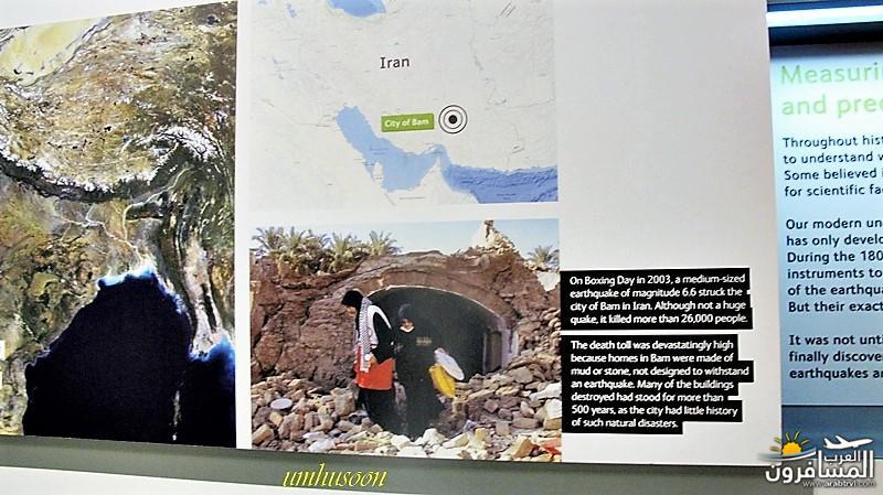 516254 المسافرون العرب مدينة غلاسكو الطبيعة والجمال