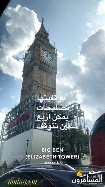 516432 المسافرون العرب مدينة غلاسكو الطبيعة والجمال