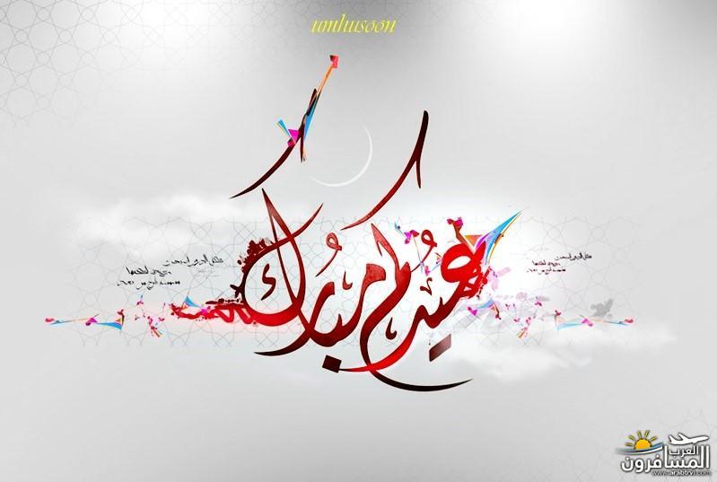 516659 المسافرون العرب مدينة غلاسكو الطبيعة والجمال