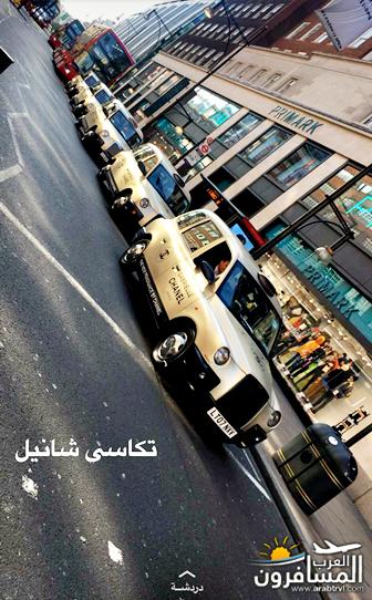 516661 المسافرون العرب مدينة غلاسكو الطبيعة والجمال