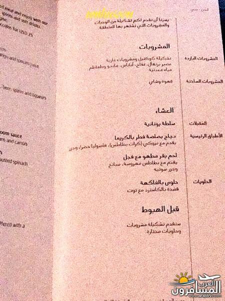 517077 المسافرون العرب مدينة غلاسكو الطبيعة والجمال