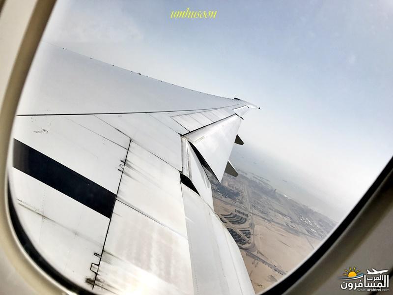 517097 المسافرون العرب مدينة غلاسكو الطبيعة والجمال