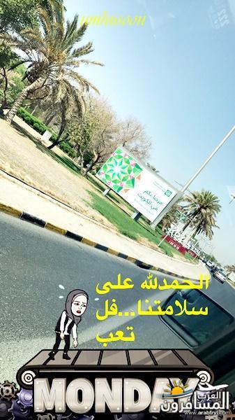 517098 المسافرون العرب مدينة غلاسكو الطبيعة والجمال