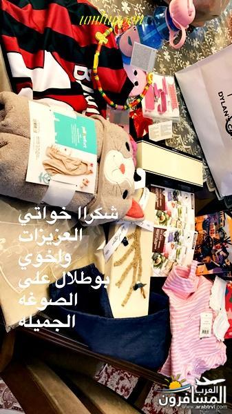 517114 المسافرون العرب مدينة غلاسكو الطبيعة والجمال