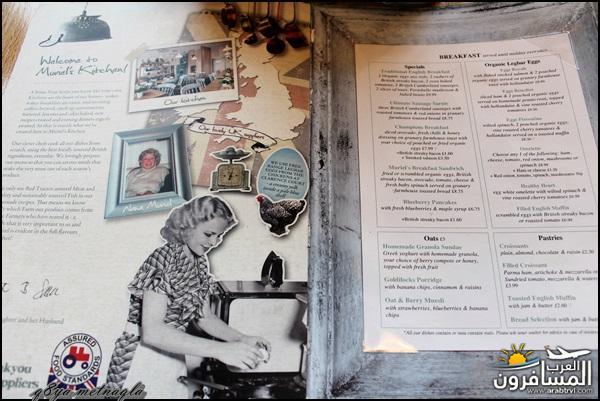 518068 المسافرون العرب مطعم muriel's kitchen 