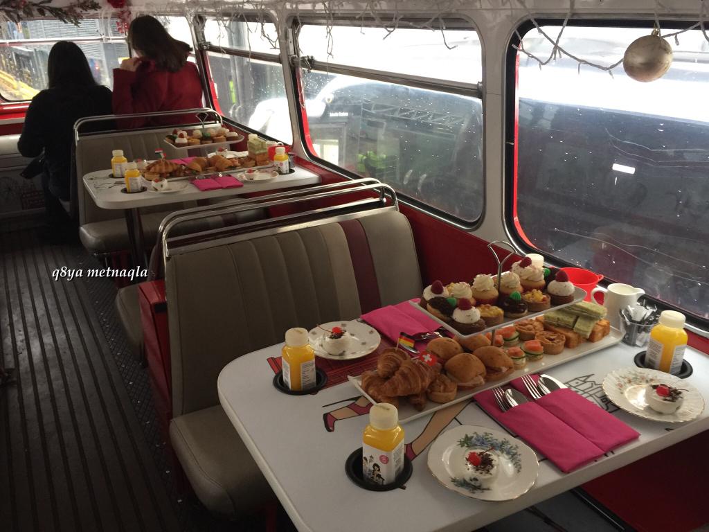 518087 المسافرون العرب مطعم باصات فيكتوريا