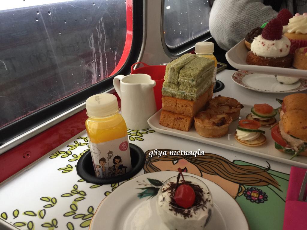 518091 المسافرون العرب مطعم باصات فيكتوريا