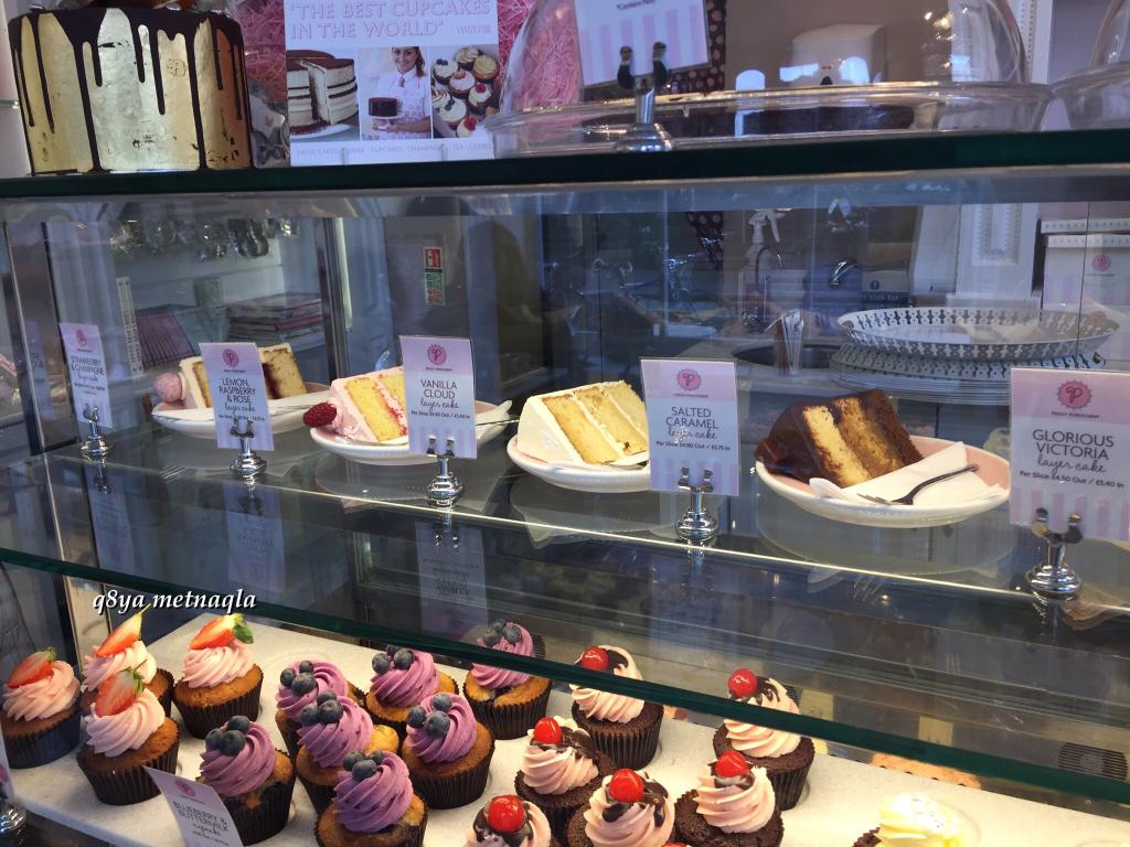 518290 المسافرون العرب مطعم peggy porschen cake & cafe