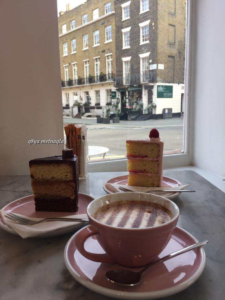 518296 المسافرون العرب مطعم peggy porschen cake & cafe
