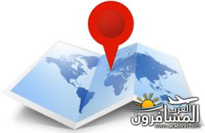 arabtrvl1461510421541.png