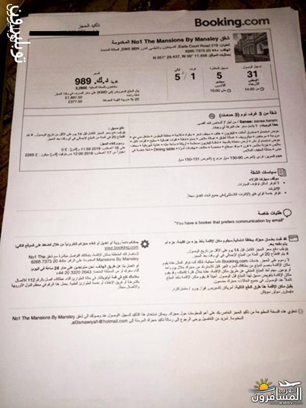 arabtrvl1481219621934.jpg