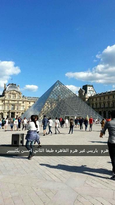 526227 المسافرون العرب تقرير خفيف عن مناطق فرنسا