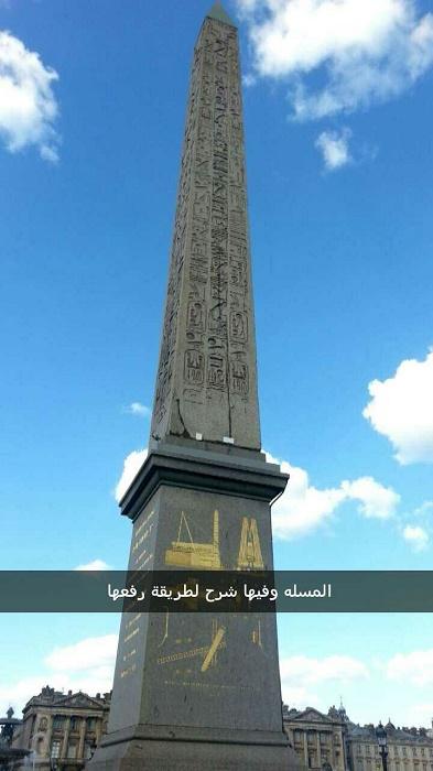 526241 المسافرون العرب تقرير خفيف عن مناطق فرنسا