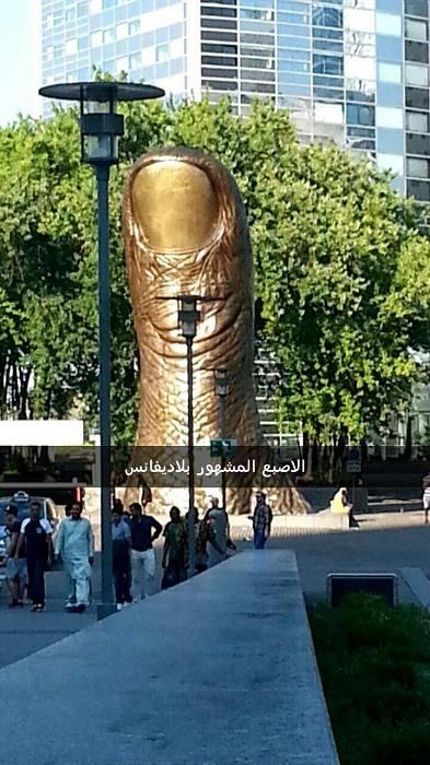 526270 المسافرون العرب تقرير خفيف عن مناطق فرنسا