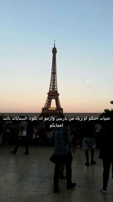 526299 المسافرون العرب تقرير خفيف عن مناطق فرنسا