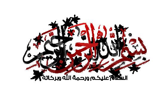 526748 المسافرون العرب تجول مدن فرنسا بالميترو