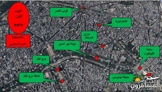 526749 المسافرون العرب تجول مدن فرنسا بالميترو
