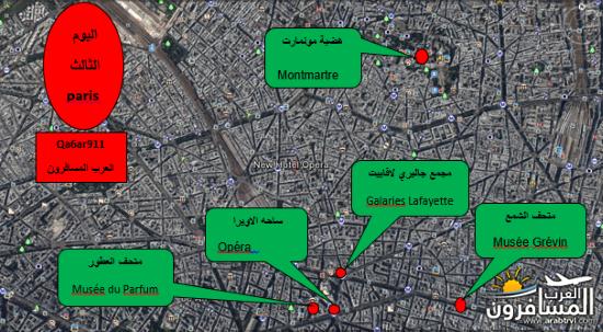 526751 المسافرون العرب تجول مدن فرنسا بالميترو