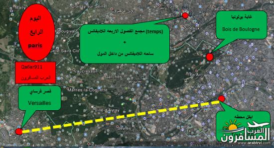 526752 المسافرون العرب تجول مدن فرنسا بالميترو