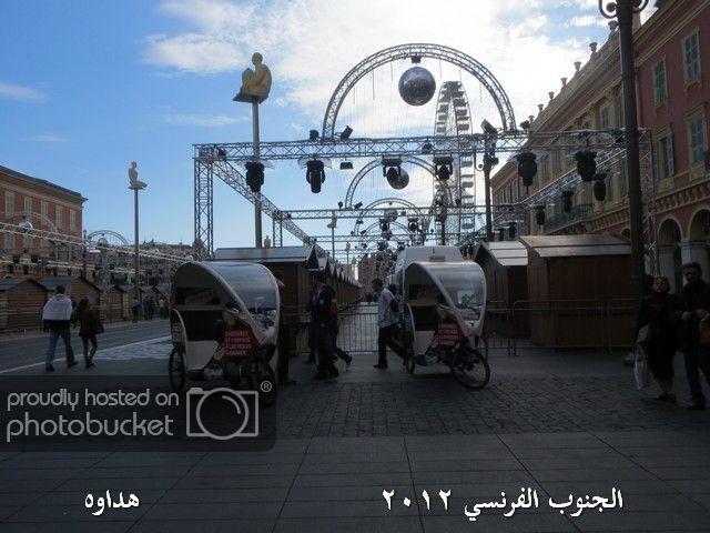 Image00030-2.jpg
