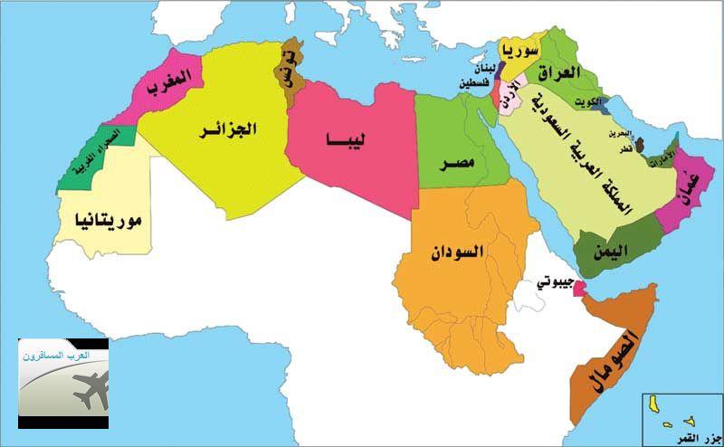 خريطة العالم صماء بالاسماء Kharita Blog
